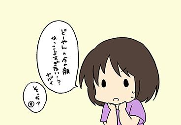 社員日記3.jpg